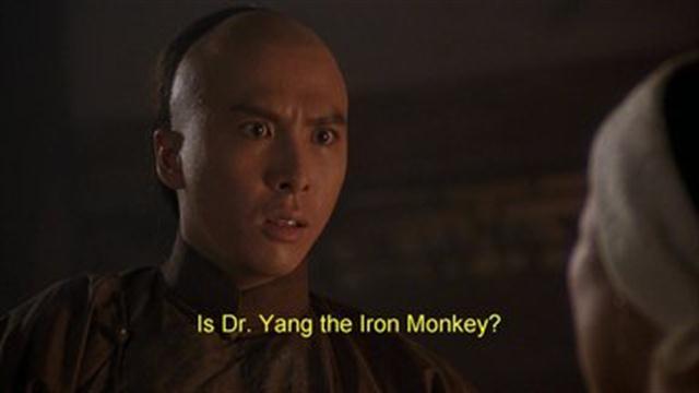 Iron Monkey - Buddha's Palm