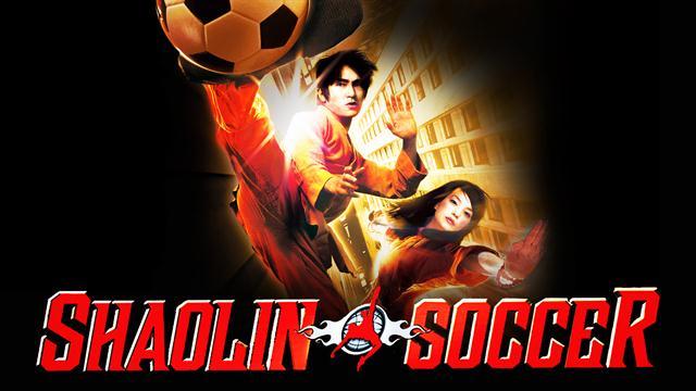 Shaolin Soccer - Official Trailer (HD)