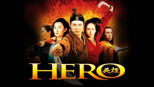 Hero – Asian Cinemas