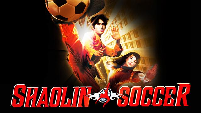 Shaolin Soccer - Official Trailer (HD)