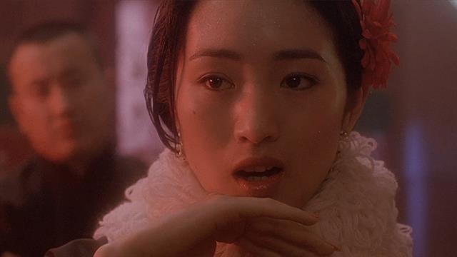 Farewell My Concubine - Congratulations Are In Order